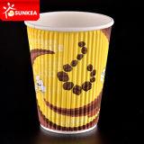 Diseño de Logotipo personalizado corrugado desechable Rizo impreso caliente taza de café de papel de pared