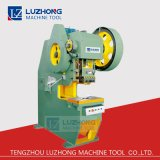 力の穿孔器J21Sシリーズ販売のための深い喉の出版物機械