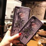 1つのTPU+のパソコンの紫外線印刷の電話箱iPhone7に付き電話箱7gの携帯電話2つ