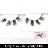 Eyelashes Extension 0.05 / 0.07 / 0.1 / 0.15 / 0.2 / 0.25 (7-16mm) Brillant simple Grafting Eyelash Maquillage des yeux Faux cils individuels