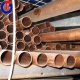 Медных трубопроводов большого диаметра, 100мм медных трубопроводов