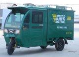 1.5 Carro de entrega expressa do medidor (1.0), o carro expresso, triciclo elétrico