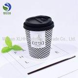 Revestido a PE descartáveis Custom Ripple Café copos de papel para beber quente