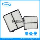 Haute qualité et bon prix 17220-Rmx-000 du filtre à air