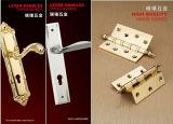 Möbel-Tür-Verschluss-Hebel-Zink-Legierungs-Griff mit Firmenschild (Z6098-ZR11)