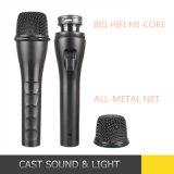 専門に歌うことのための声ダイナミックな手持ち型のワイヤーで縛られたマイクロフォン