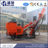Transmission mécanique et hydraulique combinés appareil de forage de distribution par SRD (HF158Y)