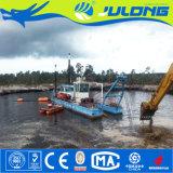Draga economica di aspirazione della taglierina della sabbia di alta efficienza della Cina Julong