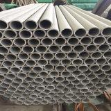 tubo en frío recocido inconsútil del acero inoxidable 304 316L