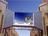 Carteleras video impermeables al aire libre de la visualización de pared de la alta calidad P10 LED