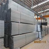 Cチャネルの鋼鉄サイズの中国製価格