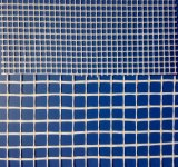 145g 4X4мм внешние стены короткого замыкания строительные материалы сетка из стекловолокна