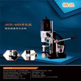 1500W力の電気ツールベース磁石ベース50mmが付いている磁気ドリル手ドリル