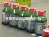 Les bouteilles d'alcool automatique Machine d'emballage thermorétractable