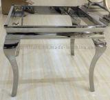 4本の足の端表のホームのための一致の金属側面表