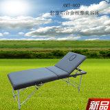 경량 알루미늄 휴대용 안마 테이블 AMT-003