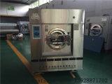 Промышленное оборудование для мойки коммерческие услуги прачечной XGQ15~100стиральная машина (кг)