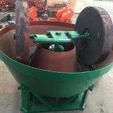 الصين استعمل مبلّلة حوض طبيعيّ مطحنة آلة لأنّ نوع ذهب لأنّ عمليّة بيع