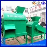 Organic Fertilizer Production Lineのための合成物Grinder