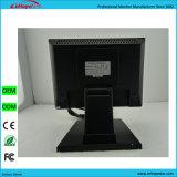 専門の安い価格10.4のインチLCDのタッチ画面のモニタ