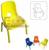 Alta calidad de los niños de escuela muebles silla de plástico