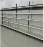 Estante del supermercado del metal para el dispositivo de la venta al por menor del almacén de Yemen