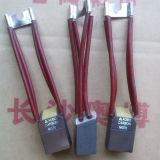 spazzola di carbone di rame della grafite di alta qualità MG70