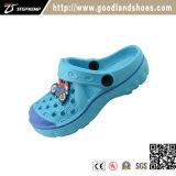 جدي حديقة [لك] اللون الأزرق أحذية [كنفورتبل] قيد لأنّ أطفال 20291