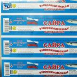 Qualität gedrucktes Zinnblech-Blatt für Nahrungsmittelverpackung