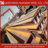 低価格の構造スチールの建築材料のためのS275鋼鉄Hのビーム