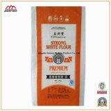 Utilisation de sac de la qualité pp pour le riz de farine