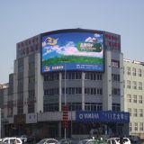 Prix d'usine imperméable à l'eau P10 Outdoor Publicité numérique panneau d'affichage LED