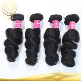 Remyの安く黒い卸し売り未加工ブラジルのバージンの人間の海外毛