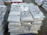 공장 Supply High Quality Sodium Alginate 또는 Potassium Alginate 9005-36-1