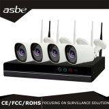 4CH 720pの無線ネットワークNVRキットCCTVの機密保護の監視カメラ