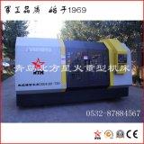 Gran Torno convencional para el mecanizado de la brida (CK61250)