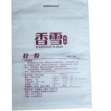 Изготовленный на заказ мешок ткани печати Non сплетенный для упаковывать муки риса