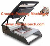 Машина запечатывания уплотнителя ручного подноса