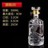 Wein-Flaschenglas mit Schutzkappe