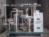 粒子の臭気水酸アルコール取り外しの料理油の清浄器