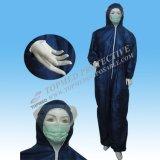 짠것이 아닌 PP 작업복 파란 작업복 무료 샘플은 제안했다