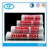 Печать благодарит вас пластичная хозяйственная сумка тельняшки