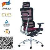 2015 Nieuw Ontwerp Herman Miller Aeron Chair