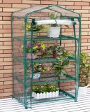 Les ventes de bricolage jardin chaud chaud Green House serre plastique