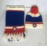 ふさ(JYB363)が付いている方法編む帽子及びスカーフ