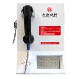 Vintage телефон Knzd-22 точка металлической Emergncy справки Банка по телефону с телефона
