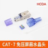 Cat7 conectores RJ45 Punch gratuito de conectores de rede