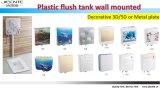 E37 USD1-7 Plástico de buena calidad cuclillas Pan tanque de agua