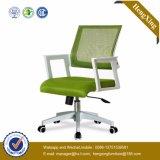 Серый стул сетки офиса менеджера цвета (HX-AC313)
