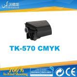 Impresión de alta calidad Tk570/572 Toner Copiadora color para su uso en FS-C5400dn